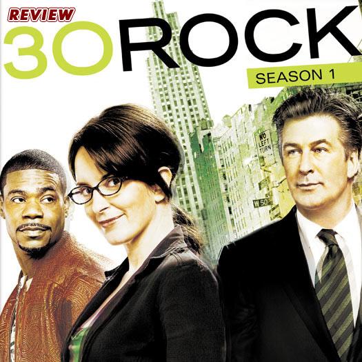 30 Rock, DVD, review, Tiny Fey, Alec Baldwin, Tracy Morgan, Jack McBrayer, Jane Krakowski